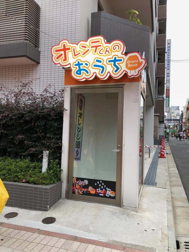 f:id:icchiryu:20180801235516j:plain