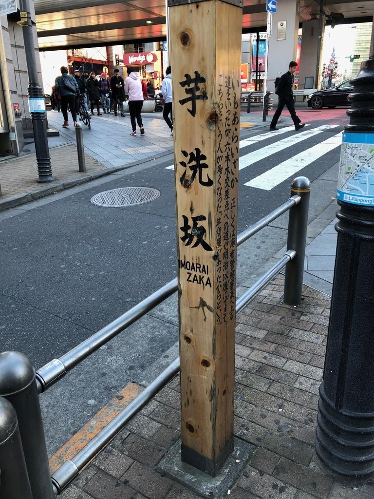 f:id:icchiryu:20181217215650j:plain