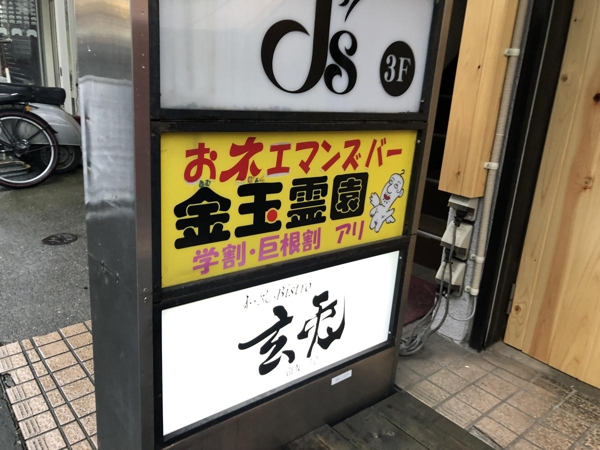 f:id:icchiryu:20190707105732j:plain