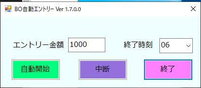 f:id:ice_candy_rock:20210508082457p:plain