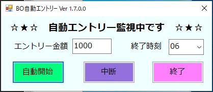 f:id:ice_candy_rock:20210508082641p:plain