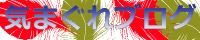 f:id:iceberg1:20141031230112p:plain