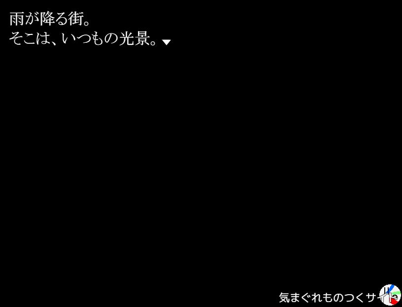 f:id:iceberg1:20161013180949p:plain