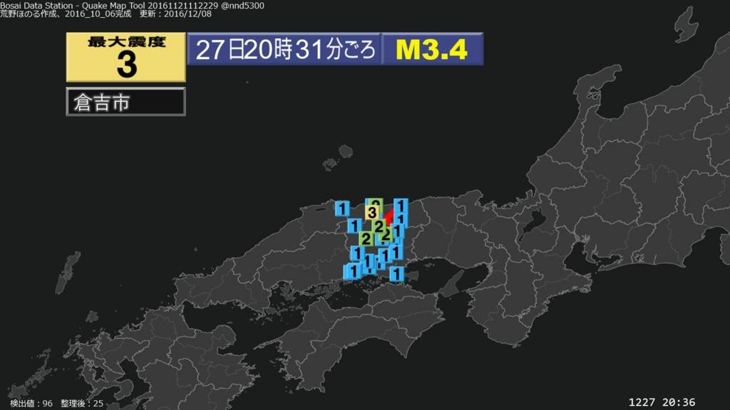 f:id:iceberg1:20161227204449j:plain