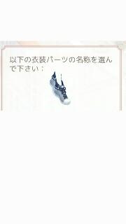 f:id:icecreamblog:20170128121426j:image