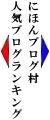 f:id:icedtomatobazooka:20201229184218j:plain