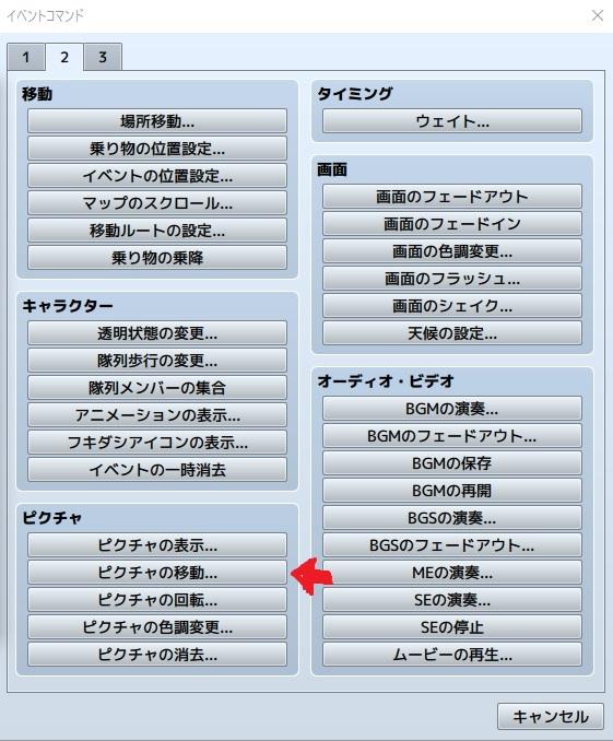 f:id:icedtomatobazooka:20210208234706j:plain