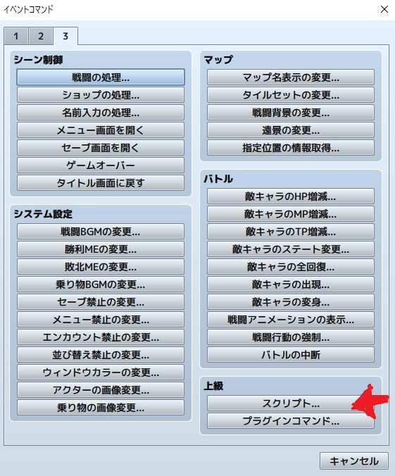f:id:icedtomatobazooka:20210209005355j:plain