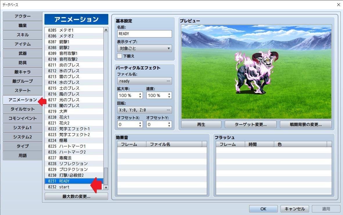 f:id:icedtomatobazooka:20210503162011j:plain