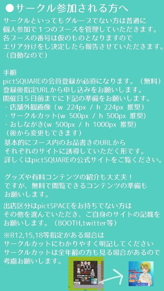 f:id:icedtomatobazooka:20210907210856j:plain