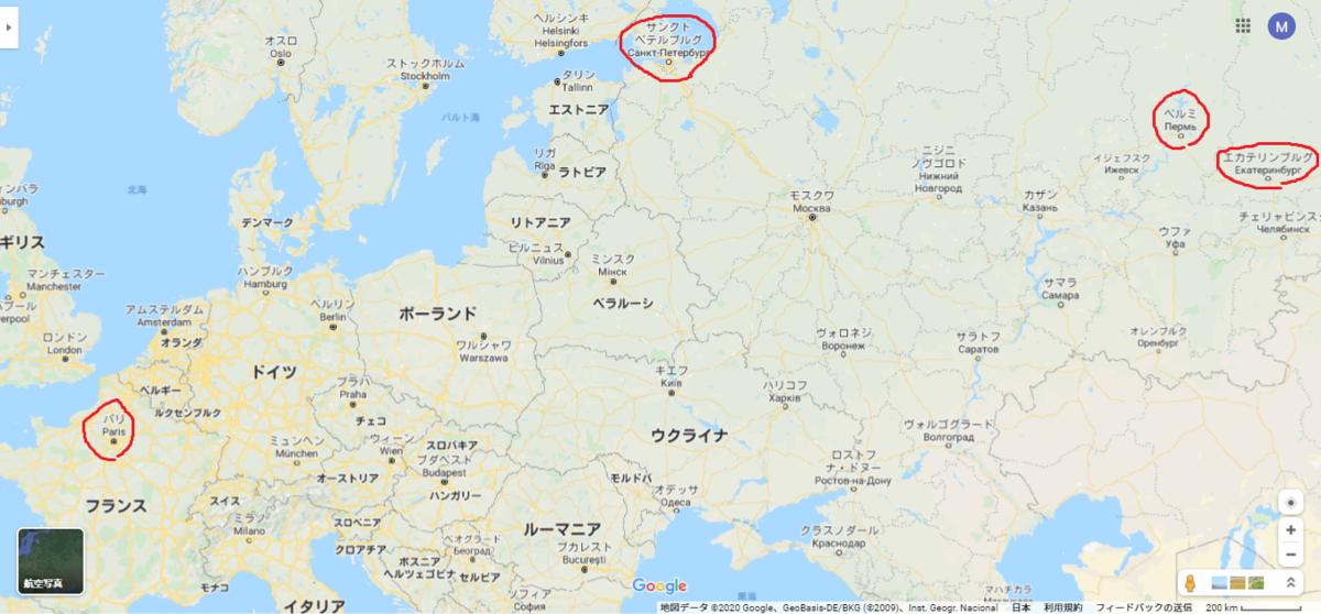f:id:iceisland:20200324220246p:plain