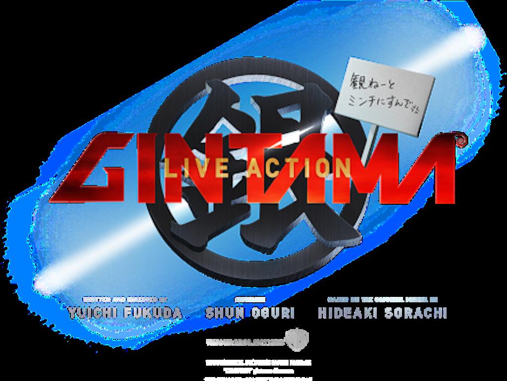 f:id:icewine:20160920164010p:image
