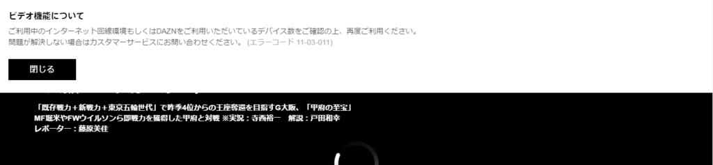 f:id:icezenzai:20170226191957p:plain
