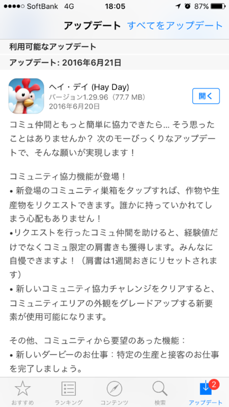 f:id:ich-ichi:20160622084806p:plain