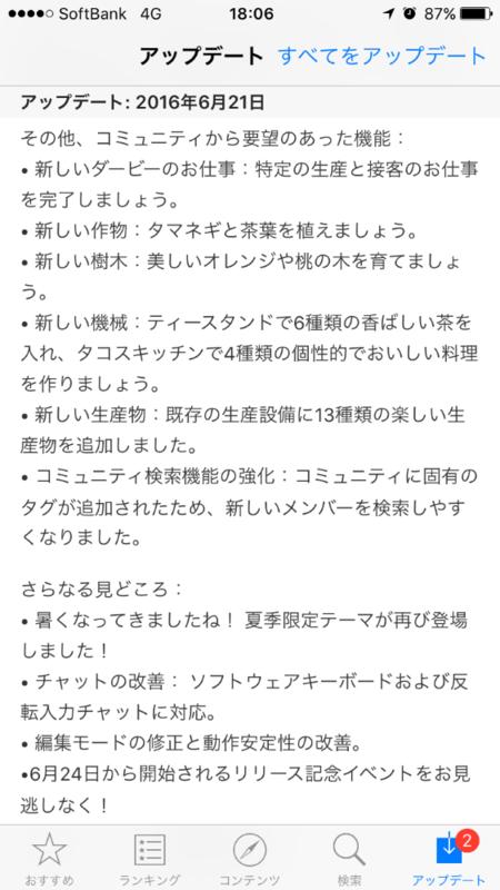 f:id:ich-ichi:20160622084807p:plain