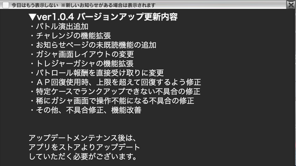 f:id:ich-ichi:20160915150001p:plain