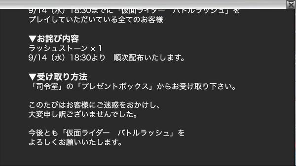 f:id:ich-ichi:20160915150003p:plain