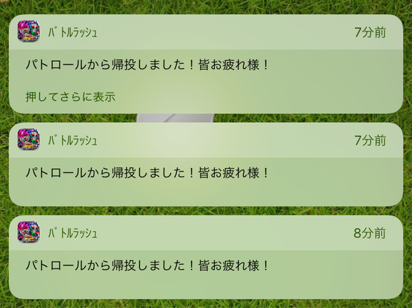 f:id:ich-ichi:20161011123618p:plain