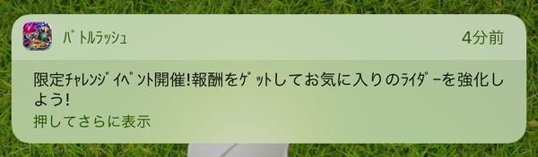 f:id:ich-ichi:20161016211254p:plain