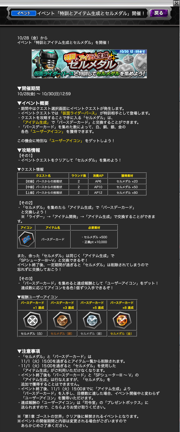 f:id:ich-ichi:20161029235045p:plain