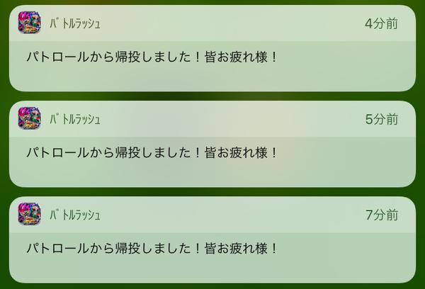 f:id:ich-ichi:20161110210030p:plain