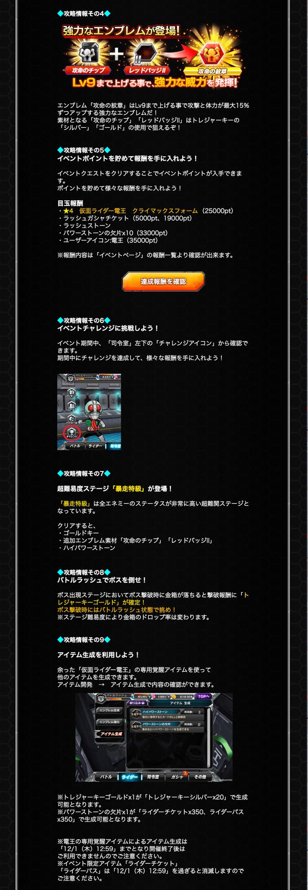 f:id:ich-ichi:20161112014132p:plain