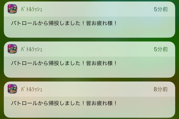 f:id:ich-ichi:20161114080609p:plain