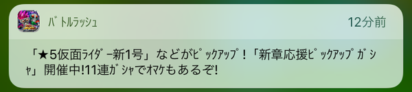 f:id:ich-ichi:20161117210259p:plain