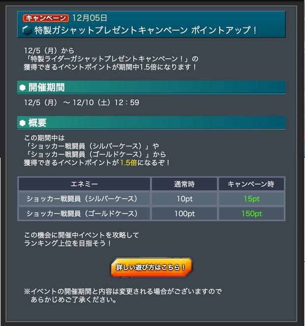 f:id:ich-ichi:20161206101726p:plain