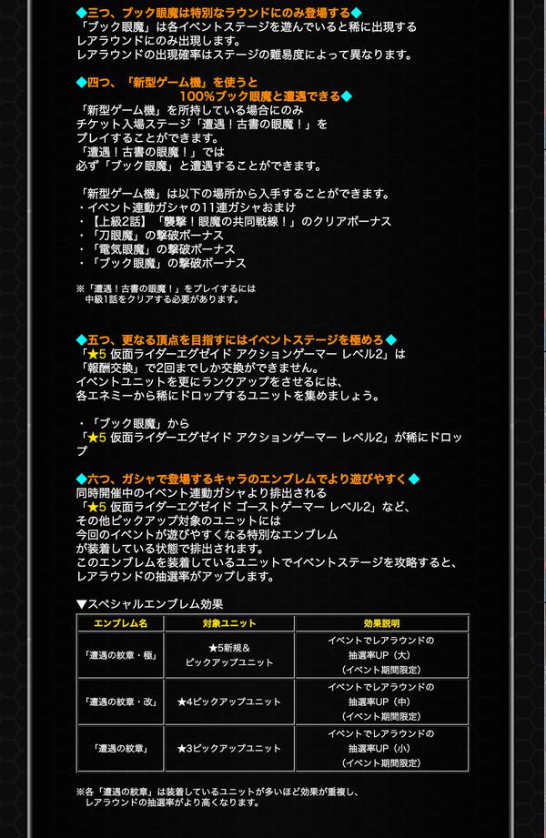 f:id:ich-ichi:20161212165750p:plain