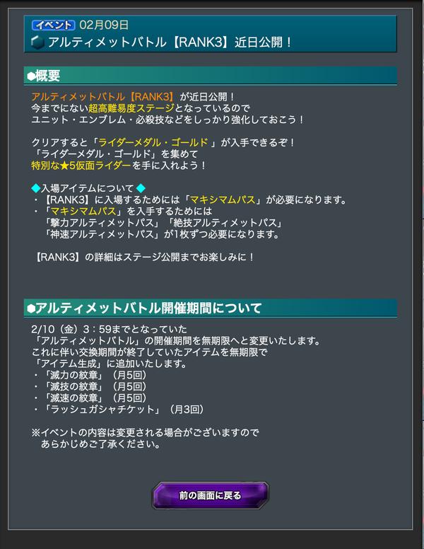f:id:ich-ichi:20170210074957p:plain