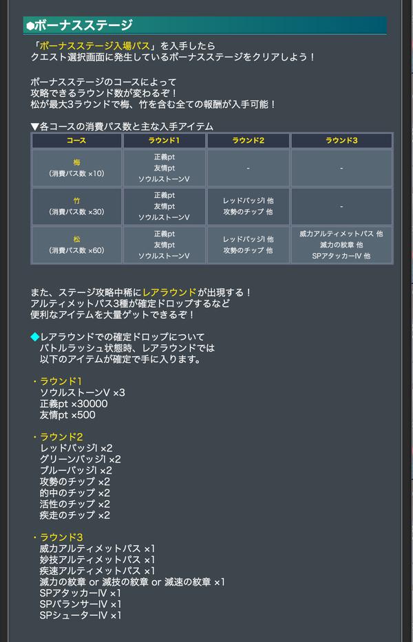 f:id:ich-ichi:20170217213136p:plain