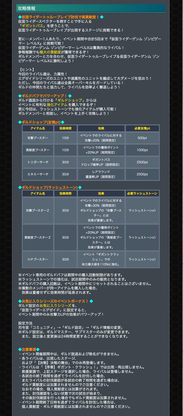 f:id:ich-ichi:20170404075035p:plain