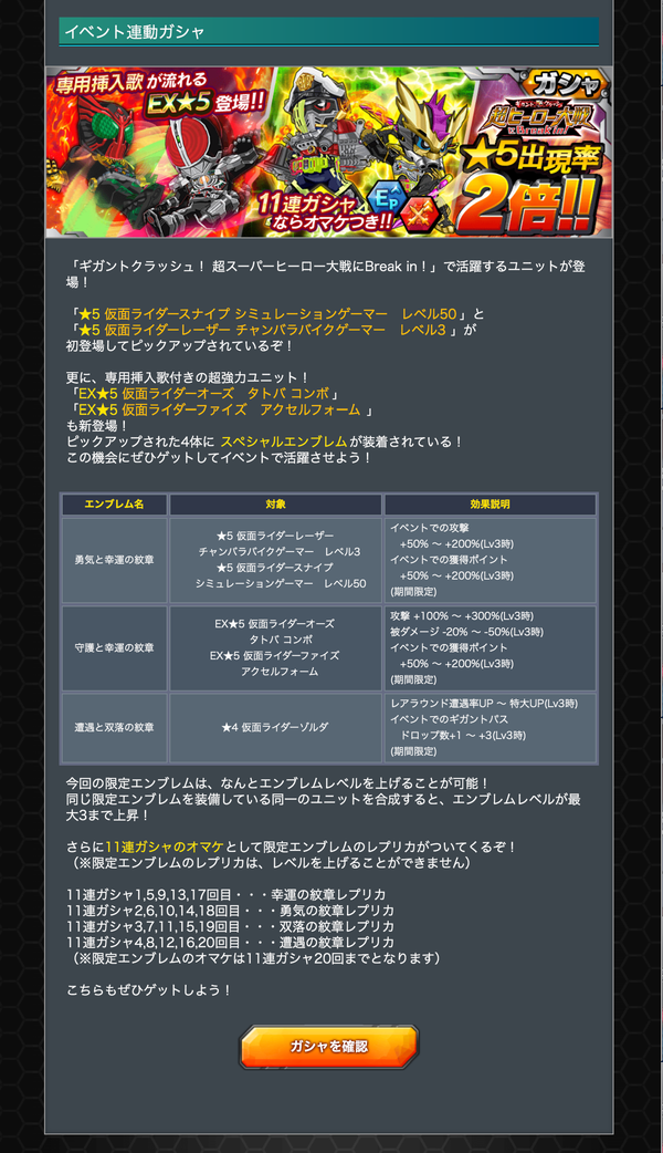 f:id:ich-ichi:20170404075036p:plain