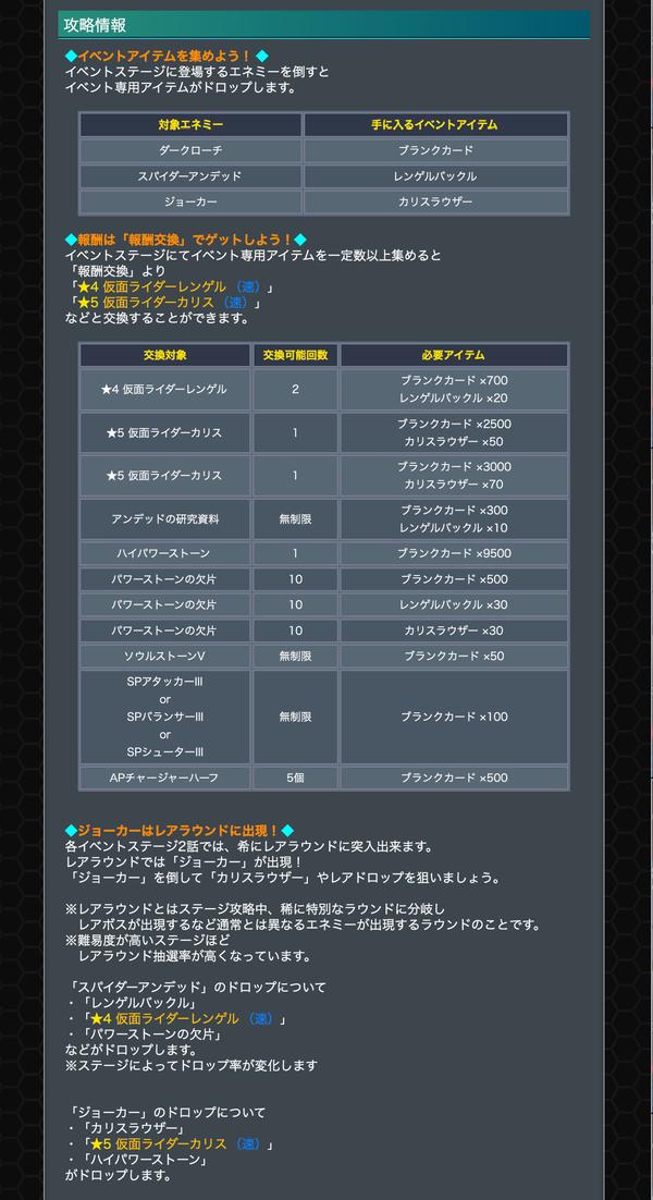 f:id:ich-ichi:20170407015454p:plain