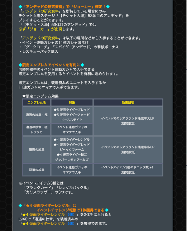 f:id:ich-ichi:20170407015455p:plain