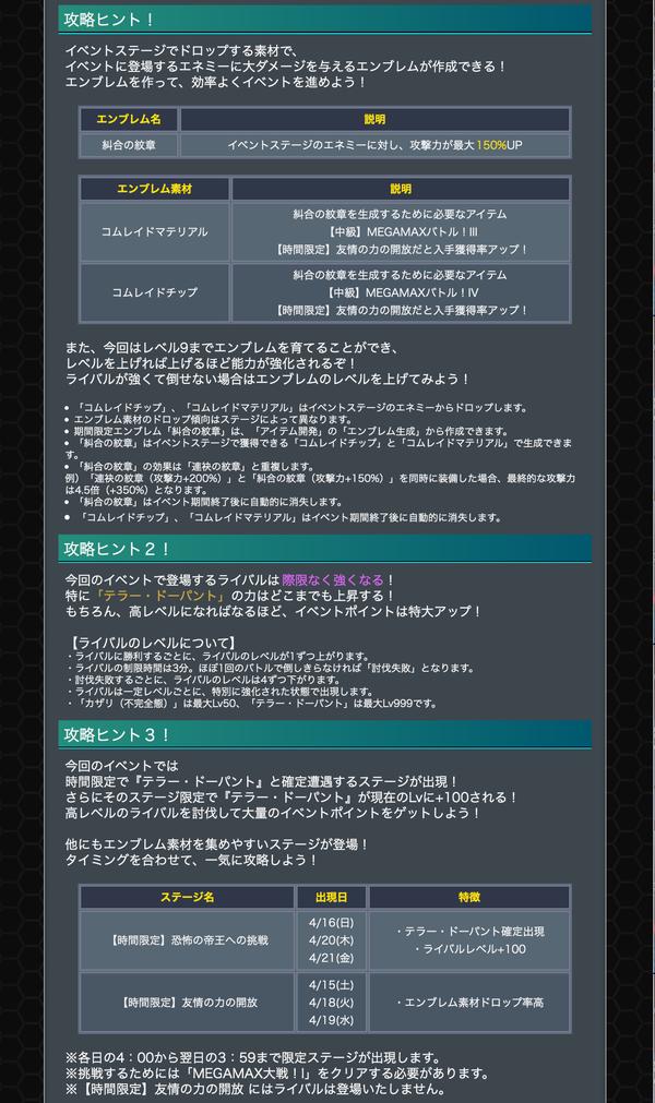 f:id:ich-ichi:20170413235139p:plain