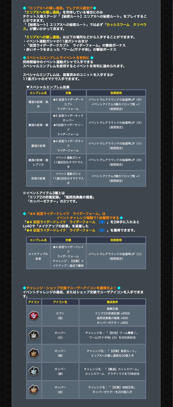 f:id:ich-ichi:20170422004534p:plain