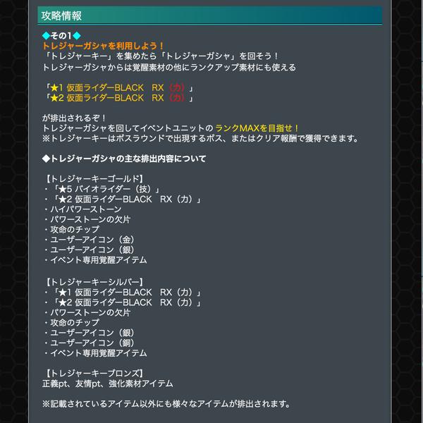f:id:ich-ichi:20170516101453p:plain