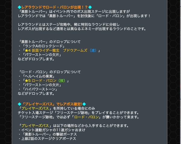 f:id:ich-ichi:20170525125916p:plain