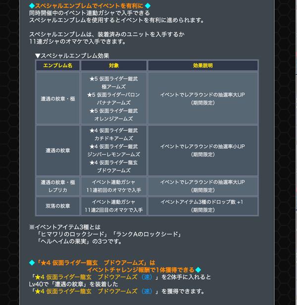 f:id:ich-ichi:20170525130103p:plain