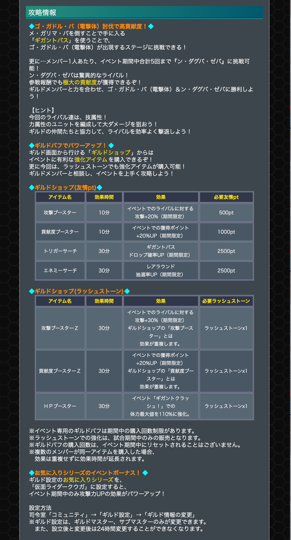 f:id:ich-ichi:20170601102225p:plain