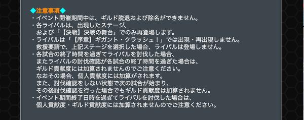 f:id:ich-ichi:20170601102531p:plain