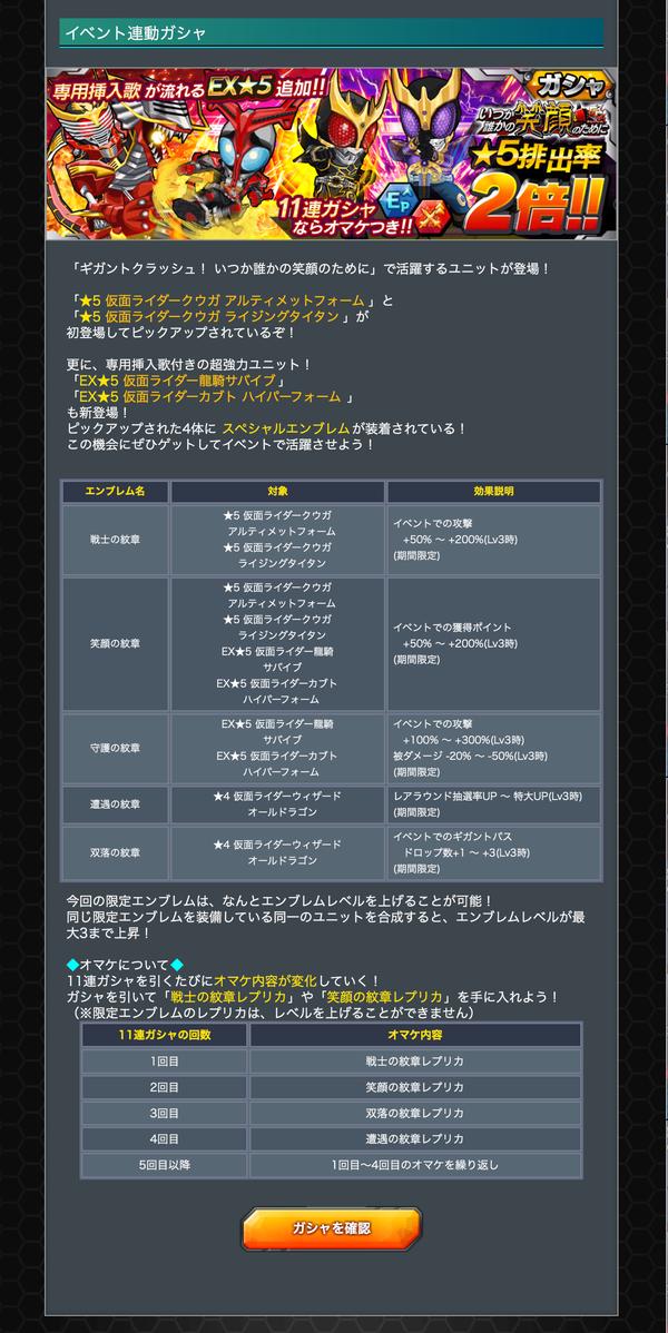 f:id:ich-ichi:20170601102749p:plain