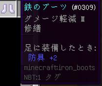 f:id:ichawanmushi:20170827195953p:plain