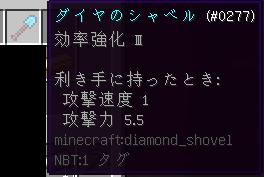 f:id:ichawanmushi:20170827200223p:plain