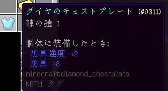 f:id:ichawanmushi:20170827200226p:plain
