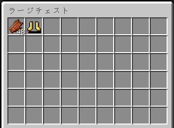 f:id:ichawanmushi:20170927223354p:plain