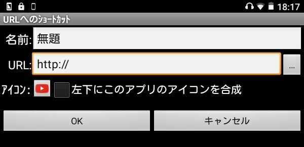 f:id:ichbin:20170413225455j:plain