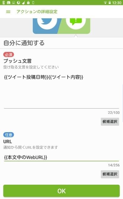 f:id:ichbin:20170704131804j:plain